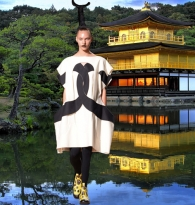 WHERE TO GO NOMAD WEAR : TOP TRAVEL DESTINATIONS 2014: Japan