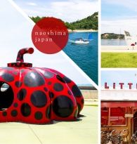 TRAVEL: NAOSHIMA, JAPAN DESTINATION GUIDE TIPS  by Lessa Chung