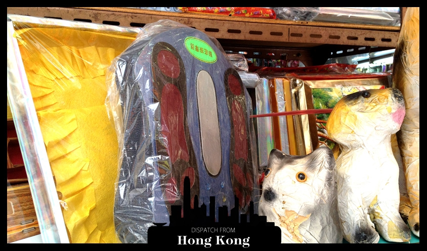 HONG KONG HALLOWEEN BY YVETTE JONG OF CRAFTHOUSE LLC
